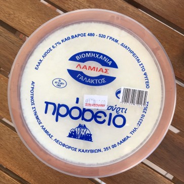 Sheep's yoghurt  L'ami 500 gr