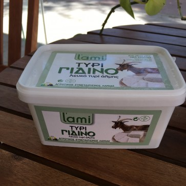 Goat Cheese  L' ami 400gr