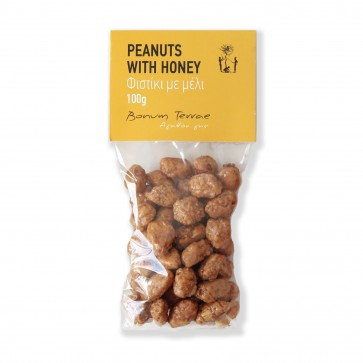 100gr Caramelised Peanuts with honey