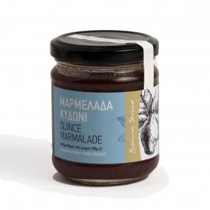 250gr Bonum Terrae Quince Marmalade