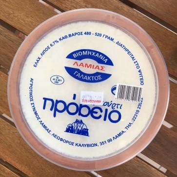 Yogur de oveja  L'ami 500 gr