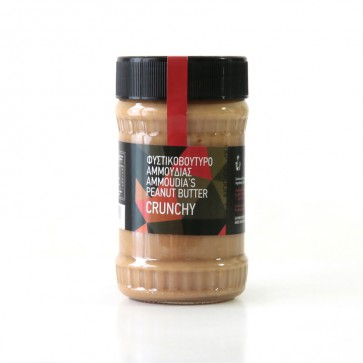 Crema de cacahuates crocante Bonum Terrae 300 gr