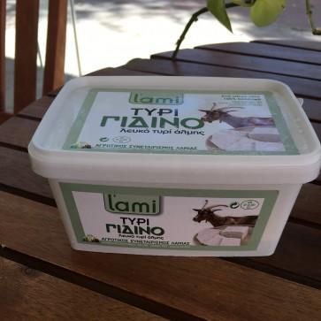 Fromage de chèvre  L' ami 16kg
